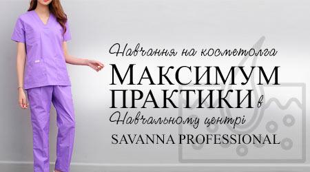 косметолог в халаті і надпис про курси